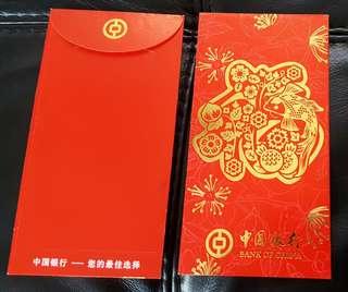 No201 Ang Pow Packets Bank Of China #wincookies