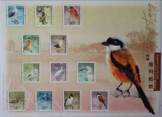 香港候鳥通用郵票小全張(低面額)
