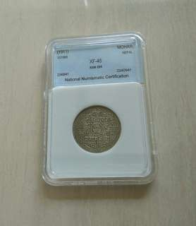 Nepal 1911 (VS1968) Mohar NGC XF45 Silver Coin.Diameter approximately 25mm.
