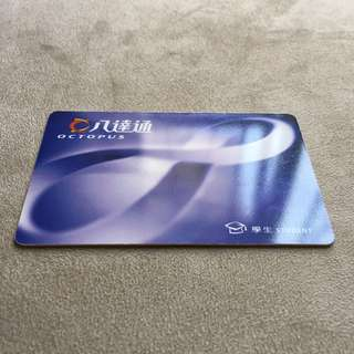 [Free Shipping 包順豐] 第一代 聯俊達 八達通 First Generation Octopus Card