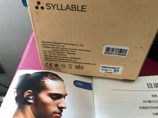 Syllable Earbuds Blutooth