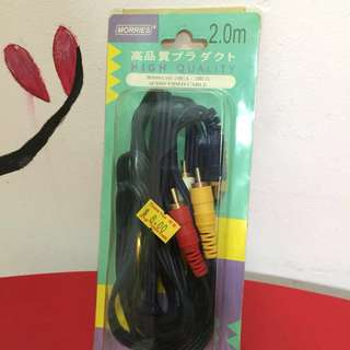 🆕 MORRIES AUDIO VIDEO CABLE 2M
