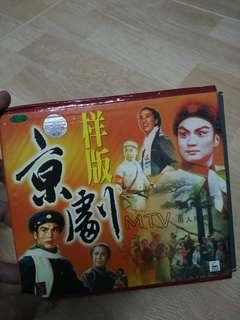 Vcd 中国京剧