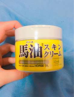 Japanese moisturiser Horse Oil