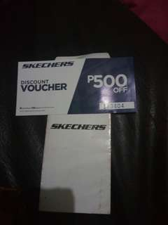 Skechers Voucher