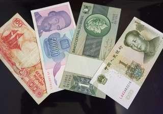 Koleksi uang kertas asing lama