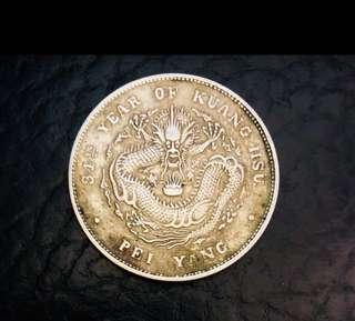 北洋銀幣34年