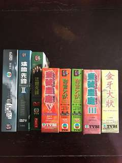 TVB VCD ASSORTED