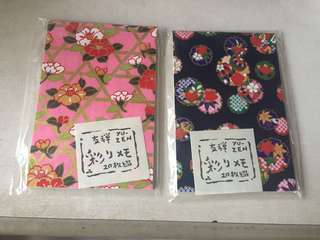 x2 Notepads from Kyoto