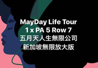 Mayday Life Tour Concert (First 7th Row) PA5 PA 5