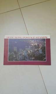 香港1981年郵票年册一本包郵不包險
