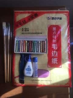 Pencil, Color pen, paint brush, calligraphy paper