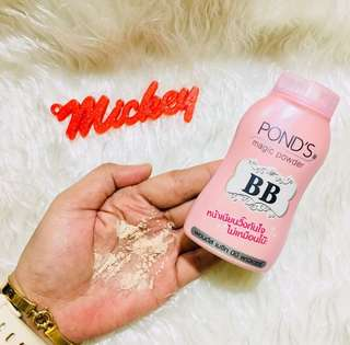 PONDS BB POWDER (Made in Thailand)