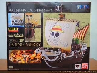 海賊王 one piece 超合金梅利號 going merry