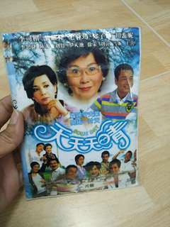 香港 DVD 天天天睛