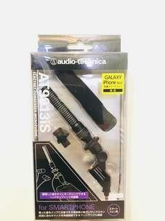 🚚 日本購回 鐵三角AT9913iS 超指向高音質麥克風