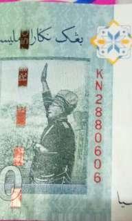 BNM 50 Ringgit Money Currency Bank Note no.KN288 0606 / Wang Kertas Duit RM 50