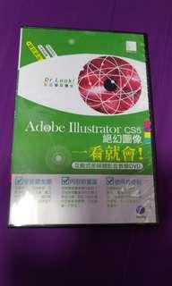 Adobe Illustrator CS5 DVD教學 (正版