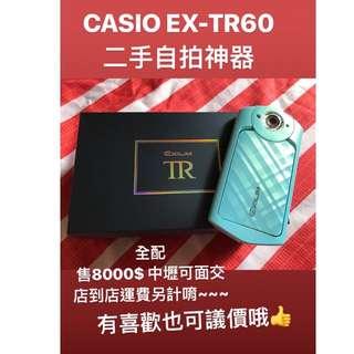 🚚 CASIO EX-TR60