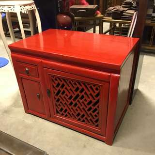 Red Lacquer Lattice Chest