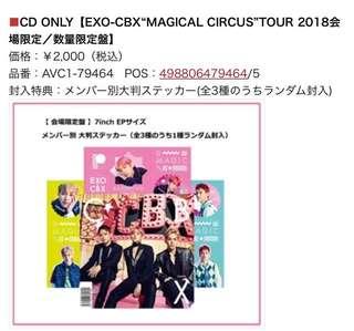 [LAST CALL! NON-PROFIT GO] EXO CBX GOODS