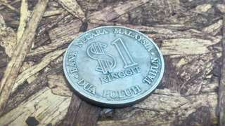 Duit syiling malaysia satu ringgit(1959-1979)