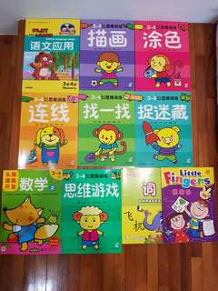 Chinese Assessment Books for 3-5yrs old