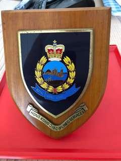 皇家香港警察木盾
