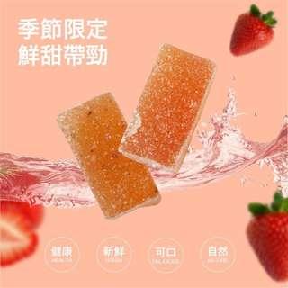 🍓【軟糖】草莓果實軟糖(素)