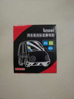 Car anti electrostatic sticker
