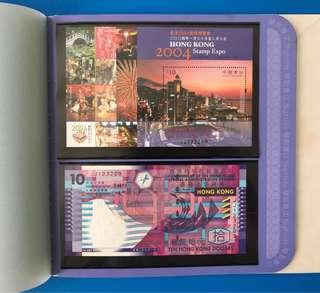 04年鈔票及郵票珍藏套摺一套