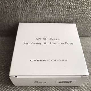 Cyber Colors SPF50 PA+++ Brightening Air Cushion Base