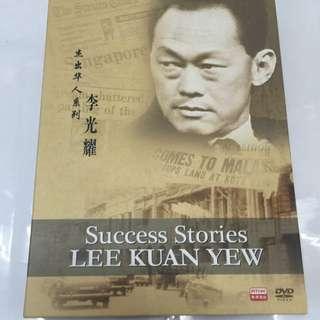 Lee Kuan Yew DVD - Success Stories