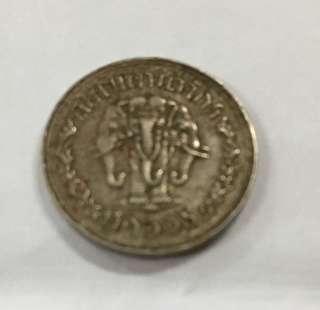 5th KING 1/2 Cent Thai Date 116