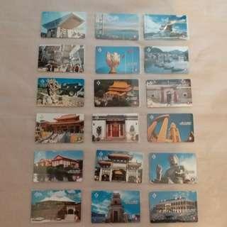 【興趣收藏】「漫遊十八區」地鐵紀念票 (full set)
