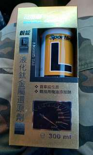 🚚 司博耐液化鈦金屬還原劑(含運)