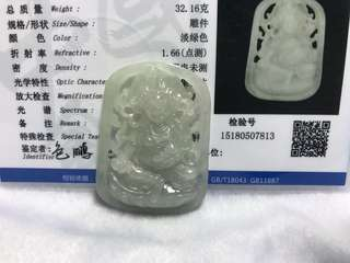 Natural Jadeite Myanmar Jade God of Wealth Guru Zambala 天然缅甸玉A货翡翠黄财神