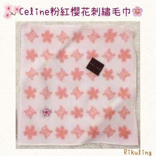 購自日本🇯🇵Celine粉紅櫻花刺繡小毛巾🌸