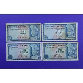 JanJun $1 Siri 1+2+3+4 Combo C Ismail Ali Aziz Taha RM1 Wang Lama