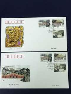 China Stamp- 1998-23 A/B FDC