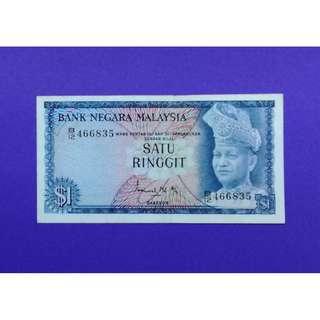 JanJun $1 Siri 1 B/12 466835 1st Ismail Ali 1967 RM1 Wang Lama
