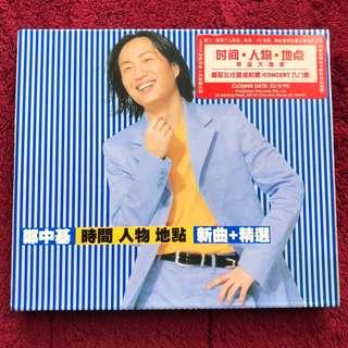 鄭中基 時間人物和地點 1998 RONALD CHENG audio cd