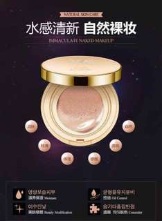 BIOAQUA EXQUISITE AND DELICATE BB GOLD 2in1 + refill / BB CUSHION / FOUNDATION