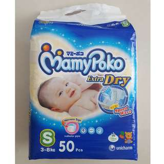 BN - Mamypoko Diapers Extra Dry (S)