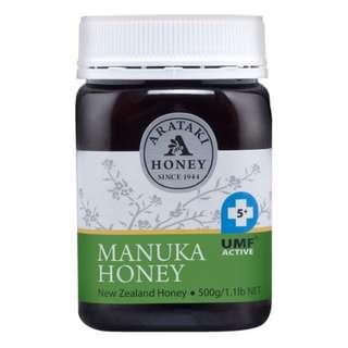 紐西蘭Arataki蜜糖UMF5+ 500g New Zealand Arataki Honey UMF5+ 500g