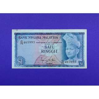 JanJun $1 Siri 1 C/75 465993 1st Ismail Ali 1967 RM1 Wang Lama