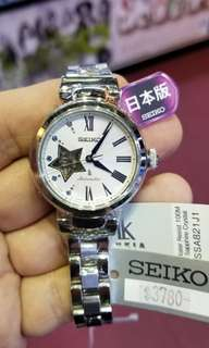 SEIKO LK 藍水晶系列 女裝 自動錶
