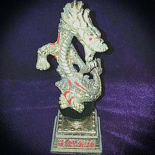Auspicious Dragon 吉祥金龙
