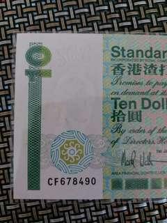 香港纸幣 全新UNC 1988年渣打銀行 10元長棍 CF678490