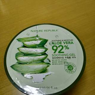 Aloe vera nature republic